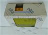 专业dailipilz皮尔磁安全继电器