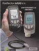 美国DeFelsko公司PosiTector6000N3一体储存型涂层测厚仪