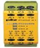 皮尔兹厂家热卖pilz安全继电器