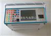 KJ880微机继电保护测试仪供应