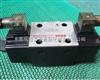 提供ATOS电磁阀DPH型特性