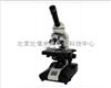 HG13-XSP-BM-1C/XSP-B生物显微镜 双目筒生物显微镜 医院生物显微镜