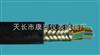 DJFFRP1电缆/8*2*0.75