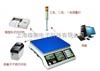 ACS-XH-P可打印电子桌秤