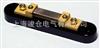 75A/50mv-75mv 分流器