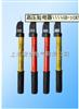 GDY-35KV声光型高压验电器