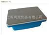 CoolHome无冰工作站(细胞冷冻盒)X/X1/X2能量芯