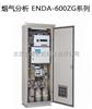 日本  堀场  烟气分析 ENDA-600ZG系列