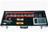 WHX系列数字高压无线核相仪