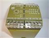 德国皮尔兹PNOZclassic安全继电器