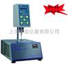 粘度温控一体机LDV-T1/RDV-T1/HADV-T1
