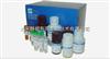 DURE-048脲素酶测试盒 QuantiChrom™ Urease Assay Kit
