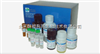 ECRT -048肌酸测试盒 EnzyChrom™ Creatine Assay Kit