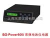 BG-Power600i常规电泳仪电源(恒压恒流恒功率)