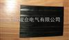 12mm黑色绝缘垫35KV