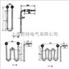 SRXY1型SRXY1型管状电加热元件(硝酸溶液加热器)