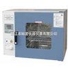 DHG-9023A台式鼓风干燥箱