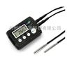 WS-T21PRO双温度记录仪