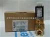 德国BURKERT电磁阀/宝德中国供货商
