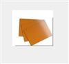 F865无卤阻燃酚醛玻璃纤维布绝缘板