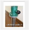 HRY2型护套式电加热器