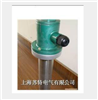 HRY1型护套式电加热器
