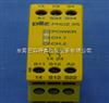 皮尔兹安全继电器PNOZ X10系列故障