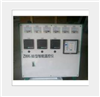 ZWK-120-0306智能溫控儀