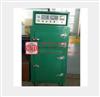 SUTE1025焊条烘箱