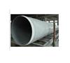 PVC化工管