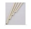 PVC方棒(聚氯乙烯方棒)