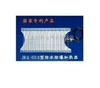 JRQ-III-3防水防爆加熱板