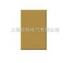 HP-8绝缘板有机硅耐高温云母板黄色环氧板