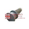 SUTE1033循环式防爆电加热器