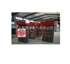 200KW防爆风道式电加热器