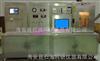 华安HA121-50-01-C / HA221-50-10-C