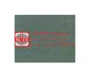 SUTE青壳纸+有多种厚度和规格+卷筒或平板包装