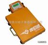 TCS-XC便携式电子物流秤