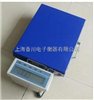 TCS-XC贵阳便携式物流电子秤