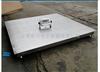 DCS-XC丽江3吨单层电子小地磅,0.8m*1m优质单层电子小地磅