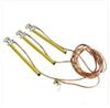 发电机接地线,平口螺旋压紧式携带接地线,400v接地线