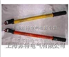 GD-110KV/ 高压验电器
