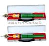 GD-220KV高压声光验电器;测电器