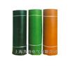 高压绝缘橡胶垫(ST)