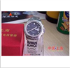 ASG-H高压交流验电手表