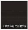 SB0903導電膠板