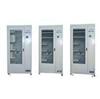 JZ-II 2000mm×1100mm×500mm智能型平安工具柜