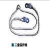 供应安全绳 二道防护绳