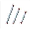 RN1,RN3单管高压熔断器