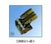 三线组合(m型)集电器